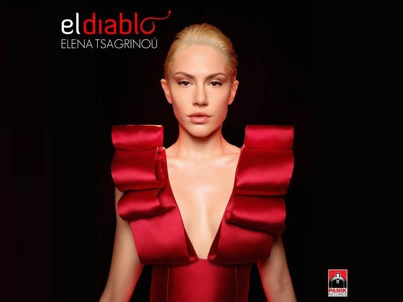 "Cyprus: Elena Tsagrinou releases ""El diablo""."